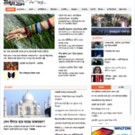 Aaj24 Online News Portal